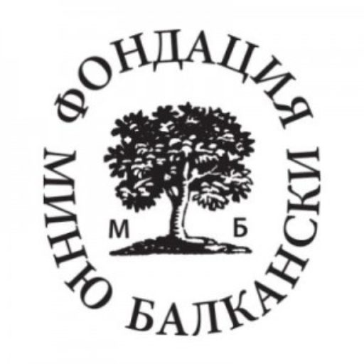 Foundation Minu Balkanski